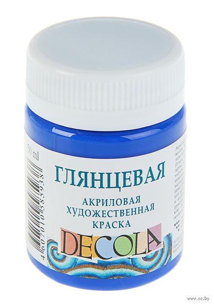 """Краска акриловая глянцевая """"Decola"""" (ультрамарин, 50 мл)"""