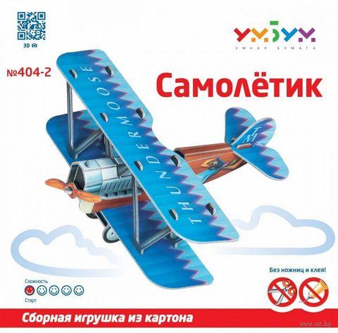 """Сборная модель из картона """"Самолетик"""" (синий) — фото, картинка"""