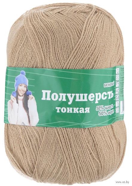 """Пряжа """"Астра. MIX Wool XS"""" (бежевая; 100 г; 600 м) — фото, картинка"""