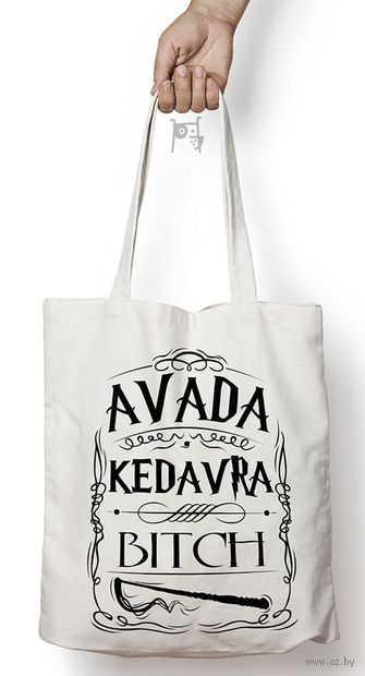 "Сумка-шоппер ""Avada Kedavra"" — фото, картинка"