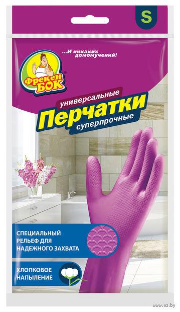 Перчатки хозяйственные резиновые (размер S; 1 пара; арт. 17104900) — фото, картинка