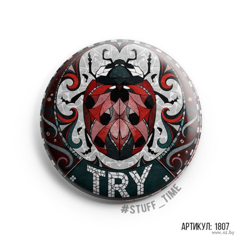 """Значок """"Try"""" (арт. 1807) — фото, картинка"""