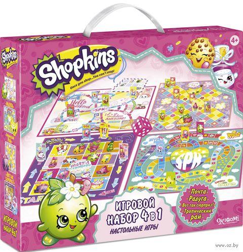 "Shopkins. Игровой набор ""4 в 1"" — фото, картинка"