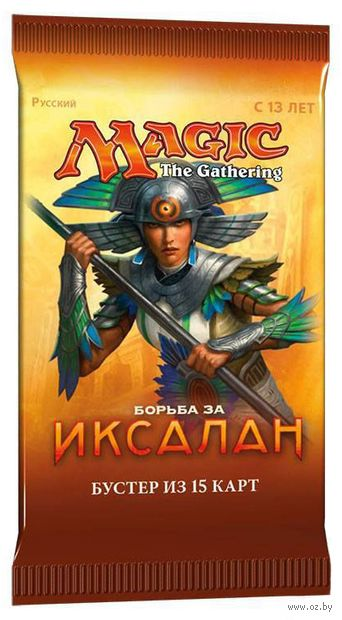 "Бустер ""Magic the Gathering. Борьба за Иксалан"" (15 карт) — фото, картинка"
