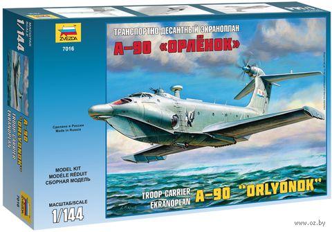 "Транспортно-десантный экраноплан А-90 ""Орленок"" (масштаб: 1/144)"