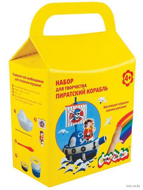 """Набор для лепки из мелкозернистого пластилина """"Каляка-Маляка. Пиратский корабль"""""""