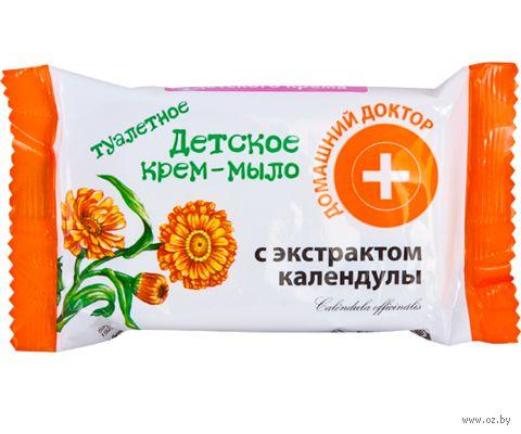 """Крем-мыло детское """"Экстракт календулы"""" (70 г) — фото, картинка"""