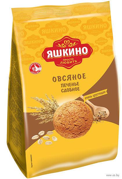 "Печенье ""Овсяночка"" (200 г) — фото, картинка"