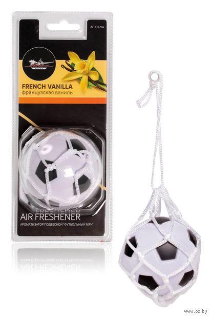 """Ароматизатор подвесной """"Футбольный мяч"""" (французская ваниль; арт. AF-I02-VA) — фото, картинка"""