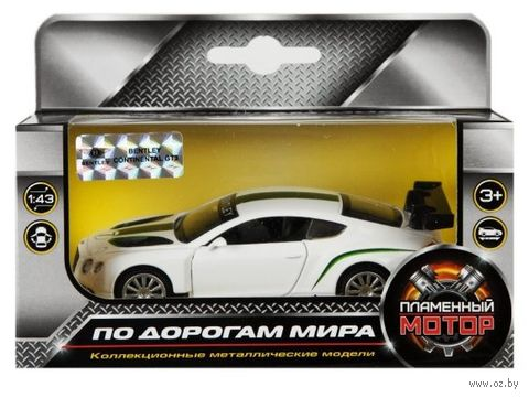 """Модель машины """"Bentley Continental GT3"""" (масштаб: 1/43) — фото, картинка"""