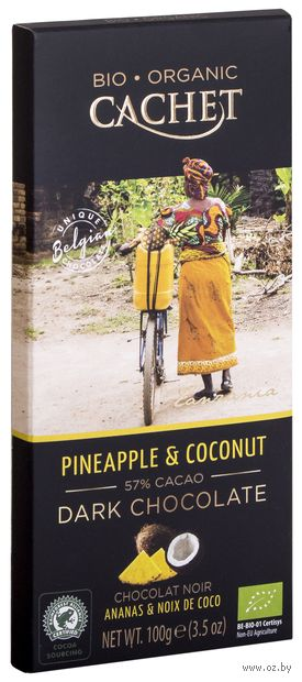 """Шоколад горький """"Organic. С кокосом и ананасом"""" (100 г) — фото, картинка"""