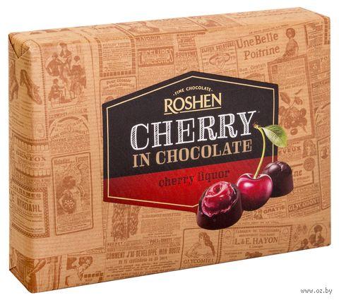 """Конфеты """"Cherry in Chocolate. В вишневом ликере"""" (155 г) — фото, картинка"""