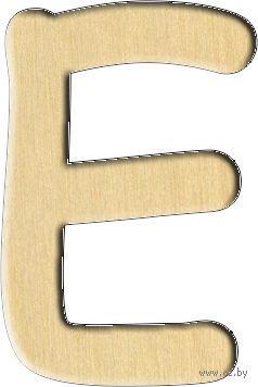 "Заготовка деревянная ""Русский алфавит. Буква Е"" (46х70 мм)"