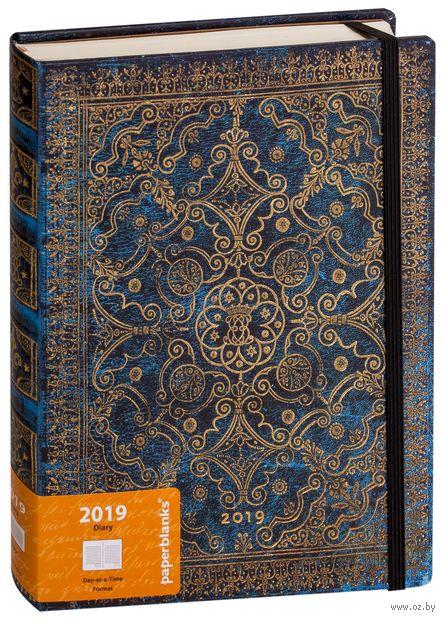 """Ежедневник Paperblanks """"Лазурь"""" на 2017 год (формат: 180х230 мм, ультра)"""