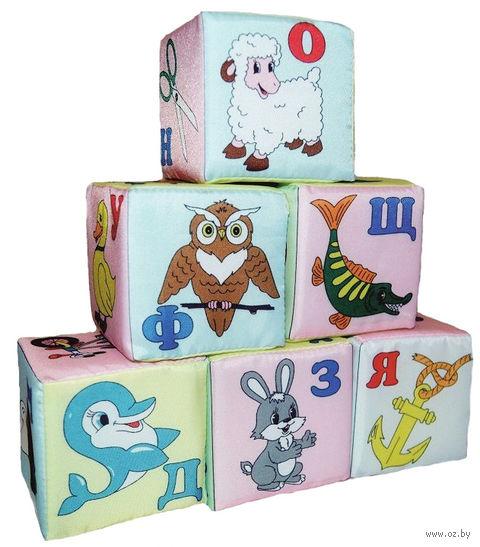 """Кубики """"Азбука"""" (6 шт.) — фото, картинка"""