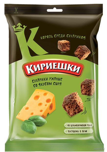 """Сухарики ржаные """"Кириешки"""" (100 г; сыр) — фото, картинка"""