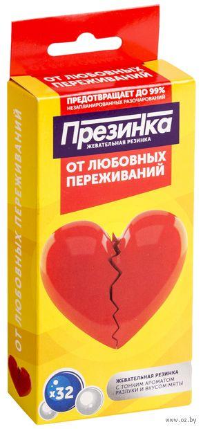 """Жевательная резинка """"Презинка XL. От любовных переживаний"""" (60 г) — фото, картинка"""