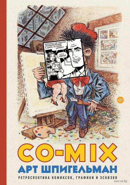 CO-MIX — фото, картинка