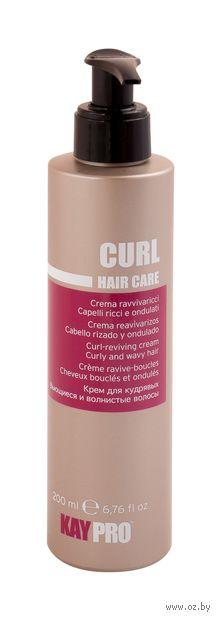 "Крем для волос ""Curl"" (200 мл) — фото, картинка"