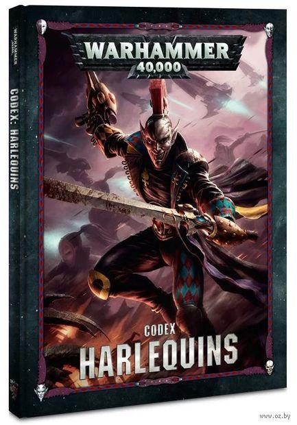 Warhammer 40.000. Codex: Harlequins (8th edition) — фото, картинка