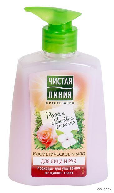 """Жидкое мыло """"Хлопковое молочко"""" (250 мл)"""