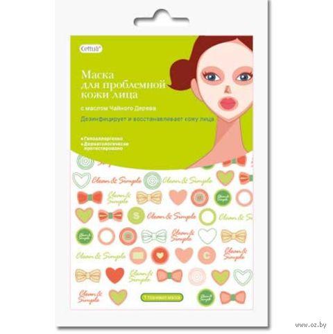 Маска для проблемной кожи лица с маслом чайного дерева (1 шт)