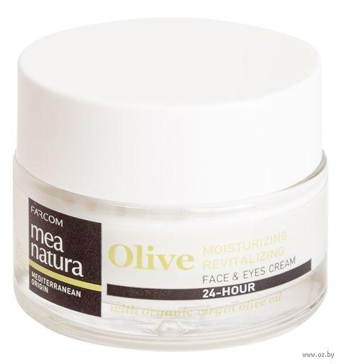 "Крем для лица ""Olive. Увлажняющий и восстанавливающий"" (50 мл) — фото, картинка"