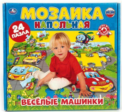 """Пазл напольный """"Весёлые машинки"""" (24 элемента) — фото, картинка"""