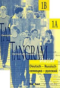 Glossar Deutsch-Russisch (комплект из 2 книг). Валентина Киселева