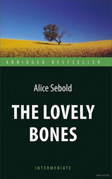 The Lovely Bones. Intermediate. Элис Сиболд
