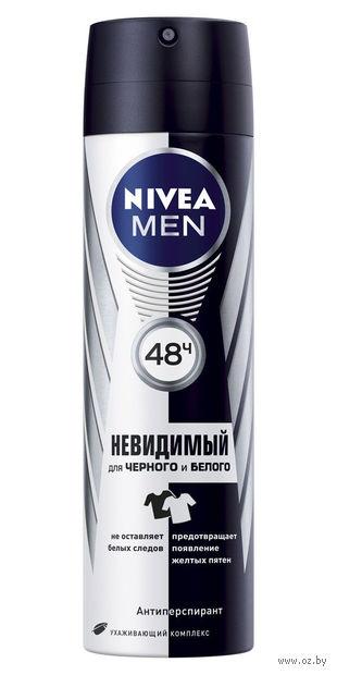 "Дезодорант-антиперспирант для мужчин ""Невидимый для черного и белого"" (спрей; 150 мл)"