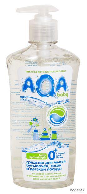 """Средство для мытья бутылочек, сосок и детской посуды """"Aqua Baby"""" (500 мл) — фото, картинка"""