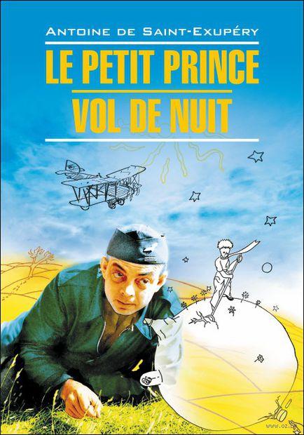 Le Petit Prince. Vol De Nuit — фото, картинка