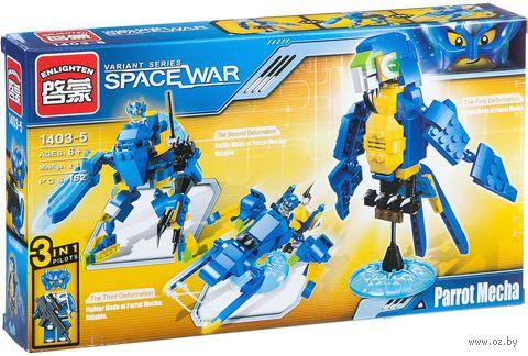 """Конструктор """"Space War. Космический попугай"""" (162 детали) — фото, картинка"""