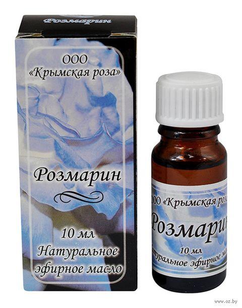 """Эфирное масло """"Розмарин"""" (10 мл) — фото, картинка"""