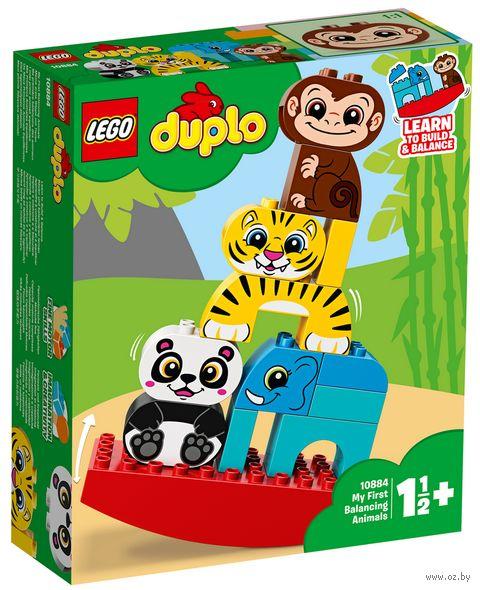 """LEGO Duplo """"Мои первые цирковые животные"""" — фото, картинка"""