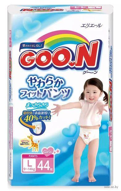 """Подгузники-трусики """"Goo.N. Girls"""" (9-14 кг; 44 шт.) — фото, картинка"""