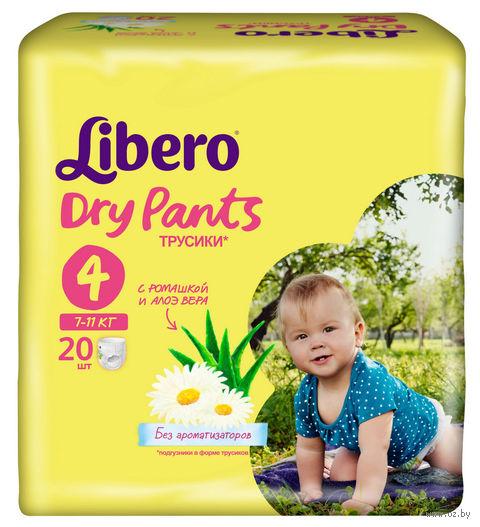 """Подгузники-трусики для детей Libero Dry Pants """"Maxi 4"""" (7-11 кг.; 20 шт)"""