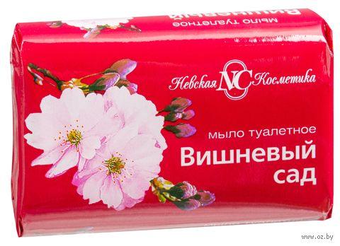 """Мыло """"Вишневый сад"""" (90 г)"""