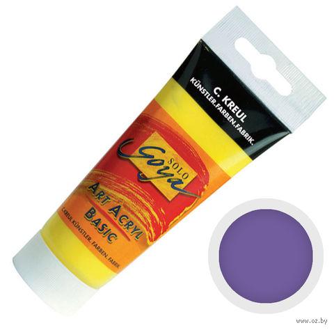 "Краска акриловая матовая ""Solo Goya Basic"" 14 (100 мл; фиолетовый)"