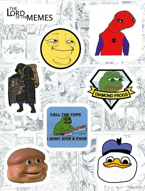 "Набор глянцевых наклеек №122 ""Memes"" — фото, картинка"