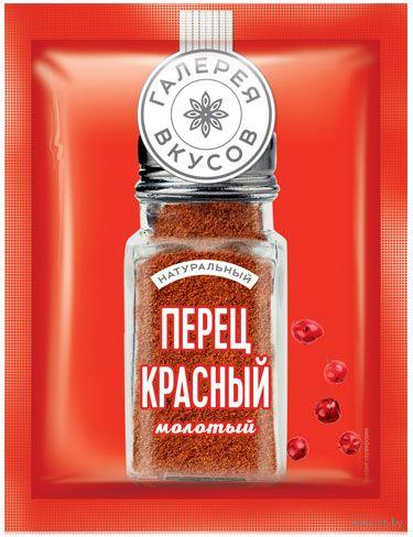 """Перец красный молотый """"Галерея вкусов"""" (10 г) — фото, картинка"""