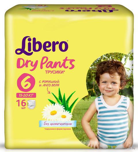 """Подгузники-трусики для детей Libero Dry Pants """"Extra Large"""" (13-20 кг.; 16 шт)"""
