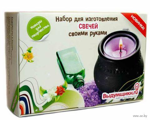 """Набор для изготовления свечей """"Базовый"""""""