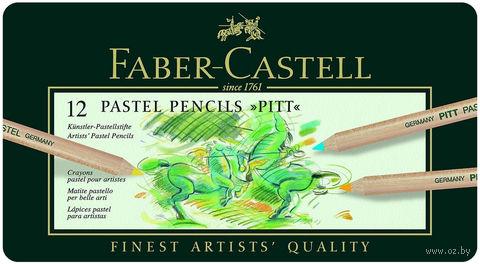 """Набор карандашей цветных пастельных """"Pitt"""" (12 цветов)"""