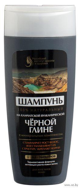 """Шампунь для волос """"На камчатской вулканической черной глине"""" (270 мл) — фото, картинка"""