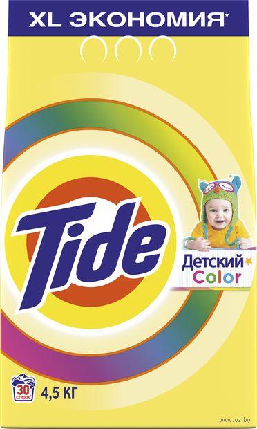 """Стиральный порошок """"Color. Детский"""" (4,5 кг) — фото, картинка"""