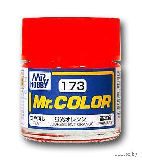 Краска Mr. Color (fluoresent orange, C173)