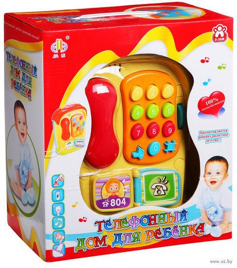 """Развивающая игрушка """"Телефонный дом"""""""