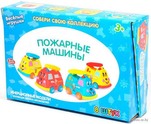 """Игровой набор """"Пожарные авто"""" (8 шт)"""